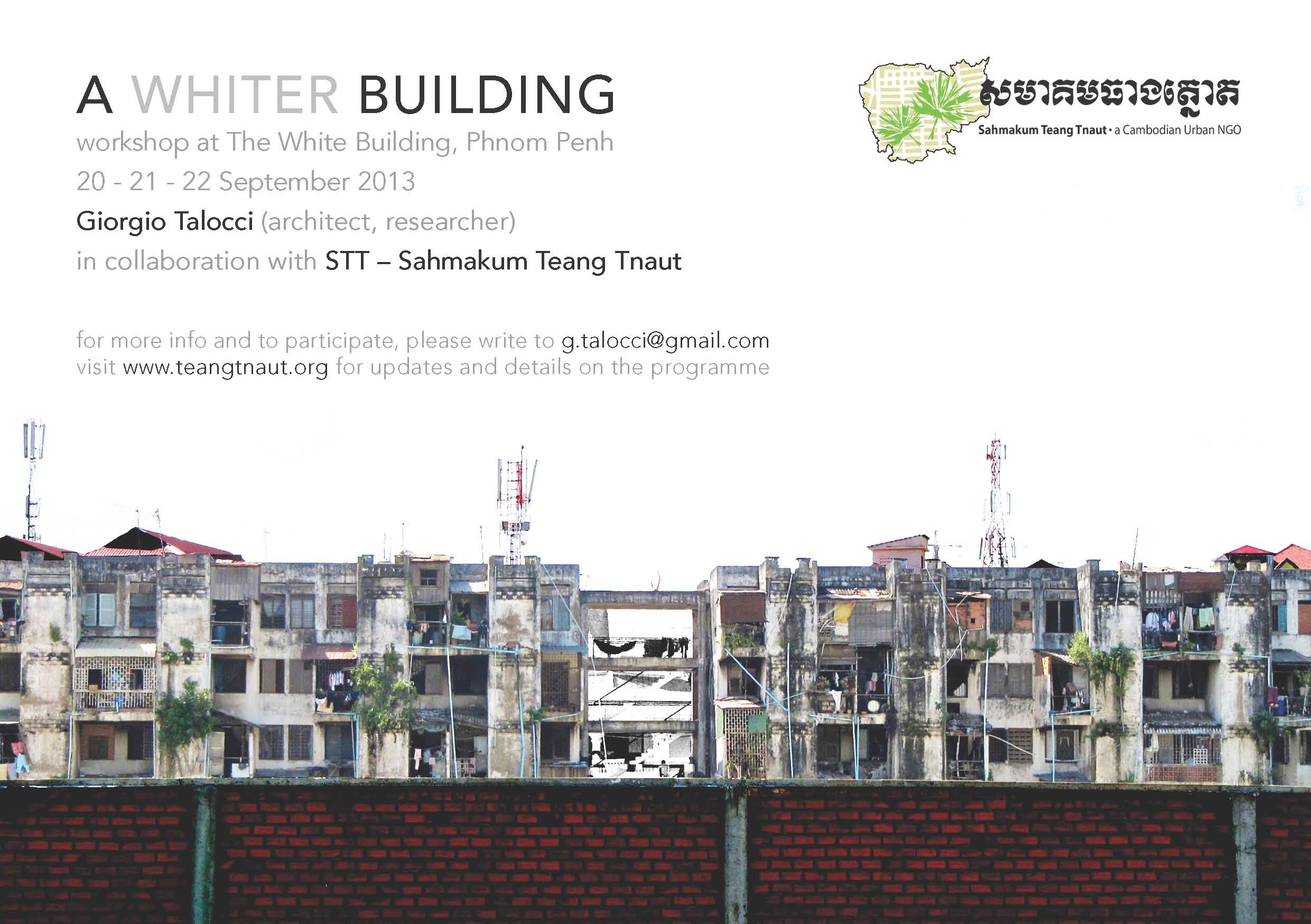 Apply Now! A Whiter Building Student Workshop