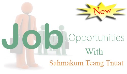 Internship Opportunity with Sahmakum Teang Tnaut