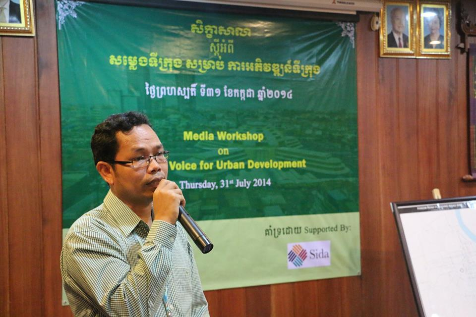 Urban Voice for Urban Development Workshop