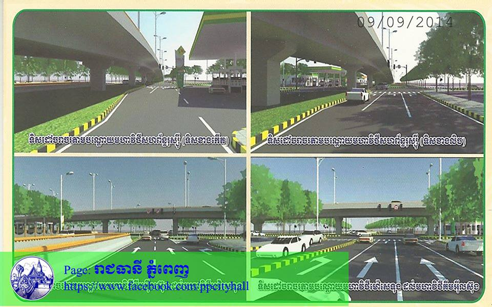 4th Flyover Bridge and Subway Development in Phnom Penh City