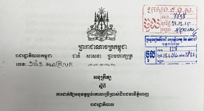 Sub-decree of Phnom Penh Master Plan