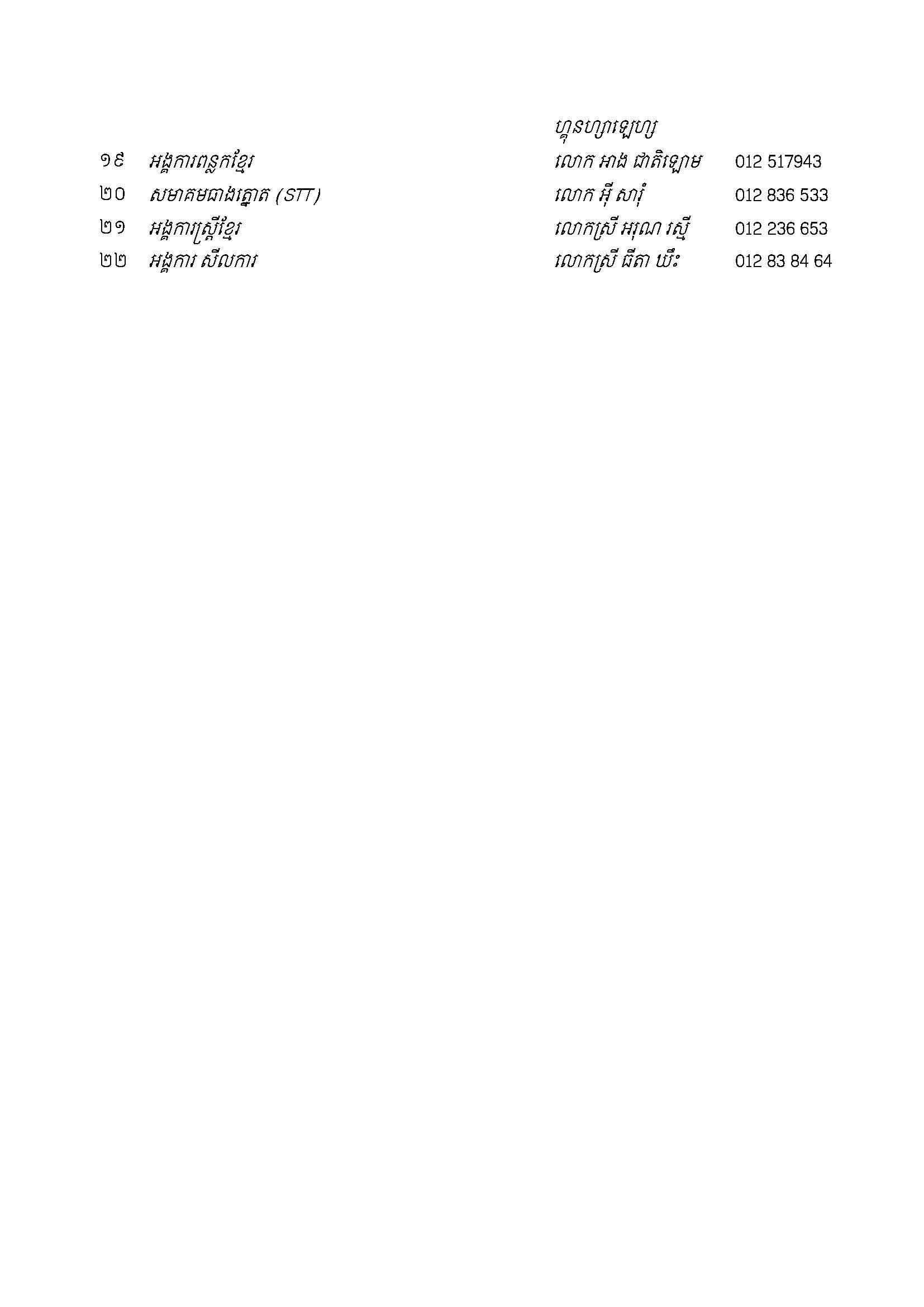 605_201jcdsfmnk_kh_Page_4