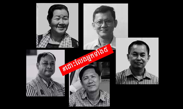 Release of 'Political Prisoners' Uncertain, CPP and CNRP Say